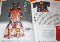 JAPANESE SAMURAI OLD WAR ARMOR AND WEAPON BOOK from JAPAN YOROI KATANA #1056