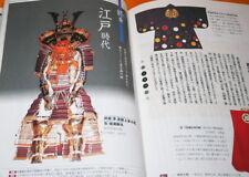 JAPANESE SAMURAI OLD WAR ARMOR AND WEAPON BOOK from JAPAN YOROI KATANA #1056