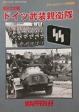 "Ground Power Magazine ""Waffen SS"" (Rare Book) - GPM-9811"