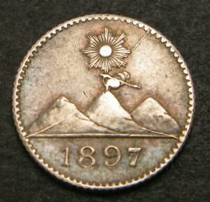 GUATEMALA 1/4 Real 1897 - Silver - VF/XF - 449