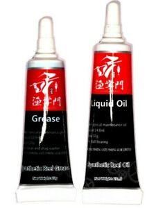 Fishing Reel Oil Gear Grease Maintenance Bait Casting