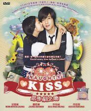 Naighty Kiss Korean Tv Drama 4 DVD ) NTSC All Region Excellent ENG BOX SET