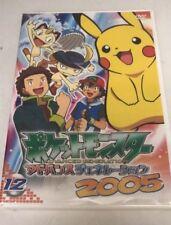 Pocket Monster Advance Generation 2005 (DVD) Sealed! Brand New