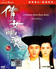 A Chinese Ghost Story I , II , III _ H.K Movie DVD _ Leslie Cheung , Joey Wong