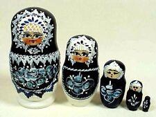 Russian Nesting Matryoshka Doll 5 Piece Set 10 cm * New