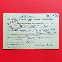 Kriegsgefangenenpost 1947 Magdeburg / Elbe ins Lager 2022 / CCCP