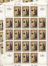 CCCP URSS 6 Feuilles Sheets 21TP 20k  l'immaculée concéption de Murillo 1985