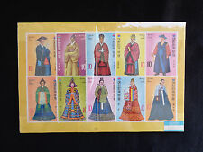 1973 South Korea Costumes set of 10 Stamps Michel 897 898