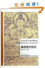 Essentials Of Buddhism: Questions And Answers