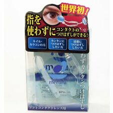 Medi Treck Meruru Soft Contact Lens Remover From Japan