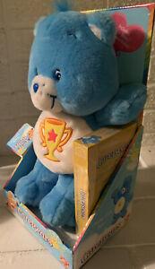 "13"" Care Bears Champ Blue Plush  NIP"