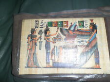 New Egyptian Papyrus Picture Art Hand Painted Made in Egypt