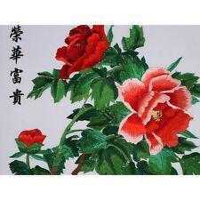 """Stickbild Stoffbild Chinesische Blumen """"Rote Pfingstrose"""", Stickerei, Stickkunst"""