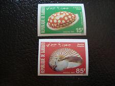 DJIBOUTI - timbre - yvert et tellier n° 521 522 nsg (non dentele) (A7) stamp