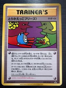Let's Trade Please 282/XY-P Pokemon Card Japanese