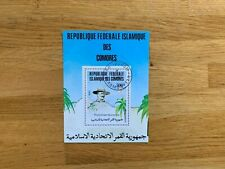 COMORES COMOROS 1981 USED MINISHEET BOY SCOUTS BADEN POWELL PALM TREES