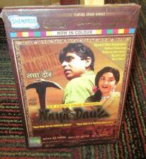 NAYA DAUR DVD MOVIE, HINDI / ENGLISH SUBTITLES, DILIP KUMAR, VYJANTIMALA, INDIA