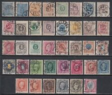 Sweden 1858-1904 Classic Collection 38 Stamps SCV $273.45
