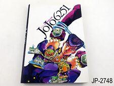 Jojo 6251 Hirohiko Araki Japanese Artbook Jojo's Bizarre Adventure US Seller