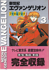 Neon Genesis Evangelion Newtype película Book 3 en japonés! 1996 japón cómic