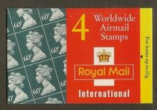 GB QEII BARCODE Stamp Booklet GQ3 CYL W1 W1 4 x 60p 1995 SG Y1784