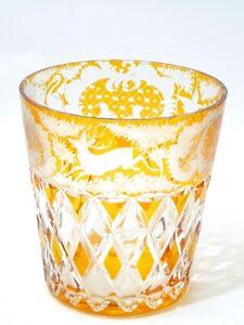 Vase mit geschnittenen Wilddarstellungen Glas teils Bernstein Überfang 1950er