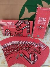 Starbucks 2014 Chinese New Year Horse Red Envelopes Lot of 4 Packets x 12 Pieces