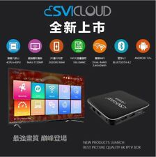 SVICLOUD Android 7.0+Free Channels USA Malaysia Canada Australia Korean TV Box