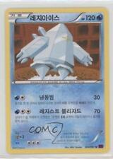 2015 Pokémon Ancient Origins (Bandit Ring) Base Set Korean #024 Regice Card 2f4