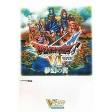 Dragon Warrior (Quest) VI 6 Mugen no Sho strategy guide book / DS
