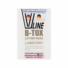 LABSTORY V-Line B-Tox Lifting Mask Silicone strap only New