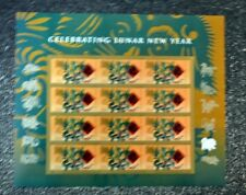 2018USA #5254 Forever Celebrating Lunar New Year of the Dog - Sheet of 12 Mint