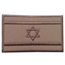"State of Israel Retro style Flag Patch ISRIsrael Morale BADGE 3.14""*1.96"""