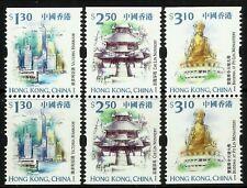 Hong Kong 1999 Landmarks Definitive Ex Booklet $1.3 $2.5 $3.1 Vertical Pairs MNH