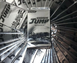 Yugioh Sealed Shonen Jump Limited Edition 1x Pack 4 Ultra Rare Promos Copycat!👀