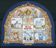 Belarus 2017 MNH Polotsk Archdiocese Diocese 3v M/S Churches Religion Stamps