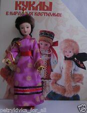 Porcelain doll handmade in national costume - Tuvan women costume  № 70