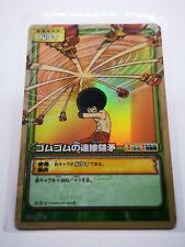 One Piece From TV animation bandai carddass carte card holo Made in Korea TD-W03