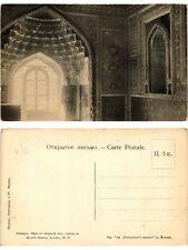 CPA KOKAND Okno v komnat byd. Garema vo dvorts. Russia (169658)