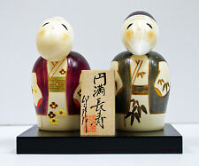 Usaburo Kokeshi Japanese Wooden Doll 7-33 Best Couple Set