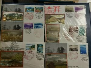 JAPAN 20 FDC LOT ENGRAVED METAL CACHETS All National Parks Issues  1960s 70s ART
