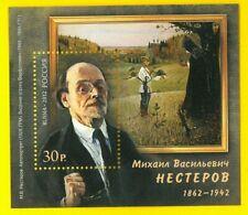 RUSSIA 2012 BF392 150° Anniversario Michail Nesterow Pittore  - Foglietto nuovo