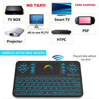 Wireless Universal Keyboard Touchpad Mouse Combo For PC HTPC IPTV XBOX 360 PS4