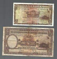 Hong Kong ✨ HSBC 1956 & 1965 LARGE & SMALL SIZE $5 X 2 pcs banknote #853