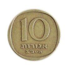 Israel 10 Ten Agora Agorot Copper Coin Vintage Rare Israeli Coins Free Shipping