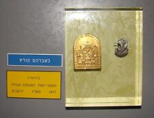 vintage israel pin badge emblem jerusalem 10th anniversary reunite 1977 Hapoel