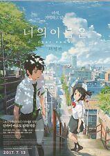 Your Name Makoto Shinkai (2017) Korean Mini Movie Posters Flyers (A4 Size)