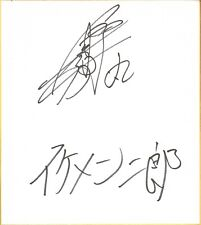 Jiro Kuroshio & Masato Tanaka Signed Shikishi Bas Beckett Coa Wrestle-1 Wwe Ecw