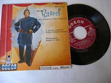 """RENATO RASCEL""""IL PICCOLO CORAZZIERE- disco 45 giri EP ODEON It 1959"""" PERFETTO"""