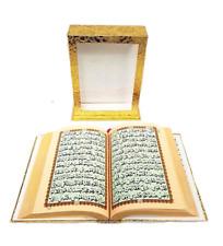 SPECIAL OFFER: Kabah Door Quran with Golden Gift Box (125K)